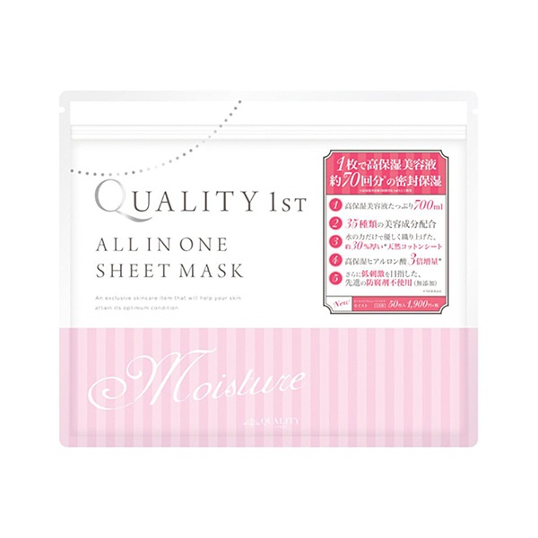 Beauty Quality First All In One Face Sheet Mask 635967442990859040