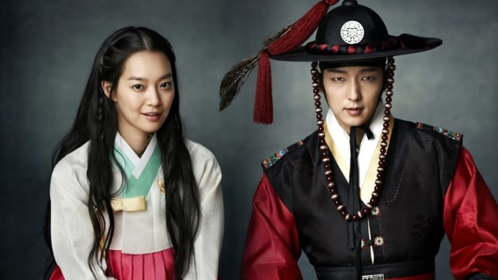 Arang and the Magistrate của Lee Jun Ki và Shin Min Ah